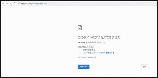 server.xmlの設定変更